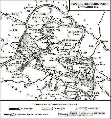 После этой боевой операции 12-я гв. Донская казачья кавдивизия, входящая в состав 5-го гв.кавкорпуса, заслуженно получила звание Корсуньской