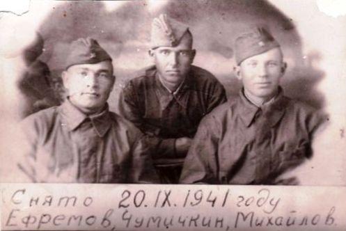 Ефремов И.Е. вместе с боевыми друзьями