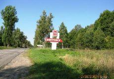 Въезд в город Дмитровск Орловской области