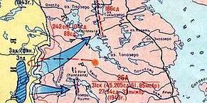 Общий ход военных действий в Лоухском р-не КарФин.АССР в июне 1941-июне 1944гг.