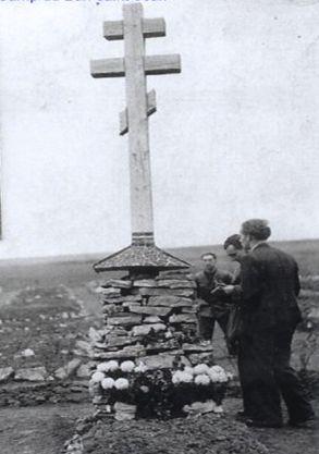 Русский православный крест в честь погибших в Stalag XII F