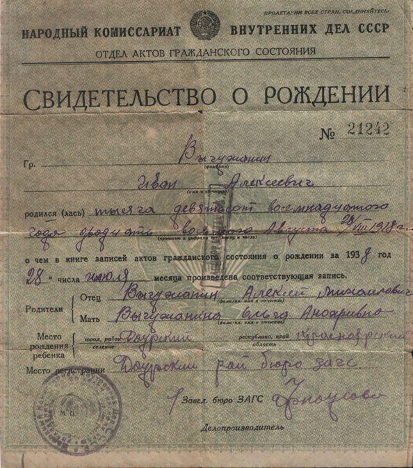 Алексея Михайловича и